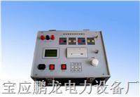 供應繼電保護試驗箱.單相繼電保護試驗裝置 PL-TBC