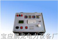 供應繼電保護測試儀(廠家直銷,質保三年] PL-TBC