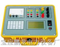 變壓器容量及空載負載測試儀、變壓器容量電參數測試儀 PL-SDZ