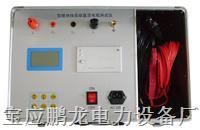 接地線直流電阻測試儀、接地線成組測試儀、成組直流電阻測試儀 PL-GTF