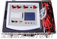 供應發電機轉子交流阻抗測試儀(顯示直觀.抗干擾強) PL-GEM2
