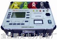 供應變壓器有載開關測試儀(廠家直銷.質保三年) PL-JHK