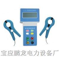 雙鉗多功能接地電阻測試儀/PL-2330型 PL-2330