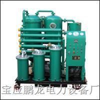 供應潤滑油真空濾油機-廠家直銷 PL-WED