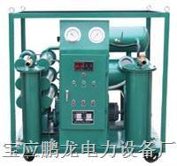 供應透平油濾油機-高效真空濾油機 PL-WES2