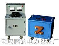 供應大電流發生器,干式大電流發生器, PL-BQS