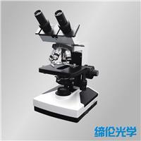 XSP-10双目生物顯微鏡 XSP-10