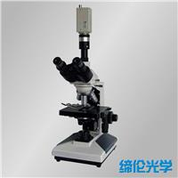XSP-12CAC电脑型生物显微镜 XSP-12CAC