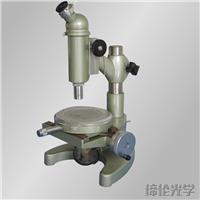 15J测量显微镜 15J