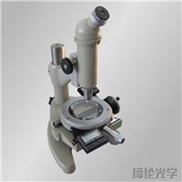 15JE数显测量显微镜 15JE