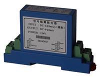 DDZ-Ⅲ係列:DFP 配電器 DDZ-Ⅲ係列