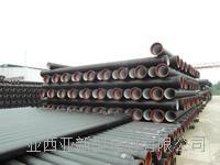 球墨铸铁供水管