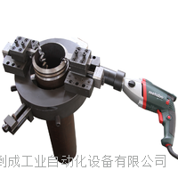 ZT-ISD系列管子坡口機