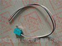 日東WA-5000磁力鉆開關