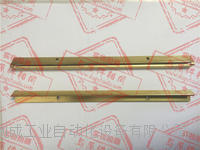 日東磁力鉆導軌