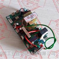 日東磁力鉆WOJ-3200線路板