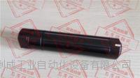 日東WA-3500磁力鉆主軸