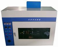 灼熱絲試驗機 GX-4039