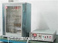安全帽高温、低温、恒温水浸泡预处理箱 GX-7005C/D