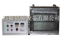 汽車內飾材料燃燒試驗機 GX-4088-B