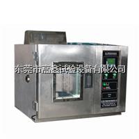 桌上型恒溫恒濕試驗機 GX-3000-H