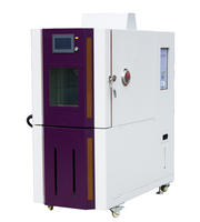 高低溫試驗箱 GX-3000-225LH40