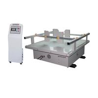江蘇模擬運輸振動試驗臺定制廠商 GX-MZ-300