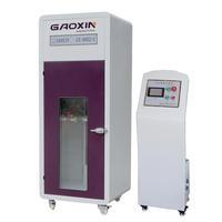 電池跌落試驗機 GX-6052