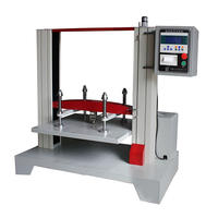 紙箱抗壓測試儀 GX-6010-M