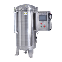 IP7/8浸水試驗箱 GX-500-IPX7/8