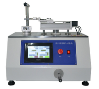 連接器插口強度試驗機 GX-5620