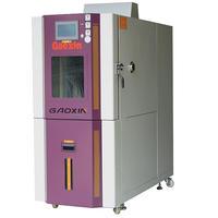 可程式高低溫試驗箱 GX-3000-80LH0