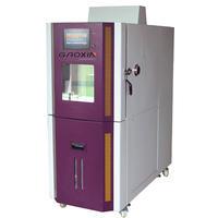 可程式恒溫恒濕試驗機 GX-3000