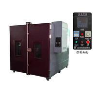 高温烤箱 GX-3020-4352L