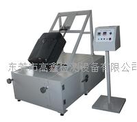 箱包颠簸行走试验机(辊轮式) GX-9020-A