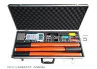 TAG-8700无线高压相序表广州