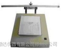 纸张尘埃度测试仪
