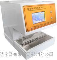 柔软度仪 YQD-3074