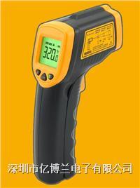 希玛AR320迷你式红外测温仪