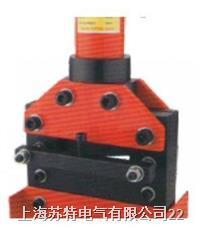 YQD-150液壓銅鋁排切斷機 YQD-150