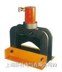 TYMQ-200A液壓母線切斷機 TYMQ-200A