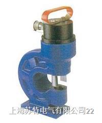 TYJC-21.5x10液壓角鋼銅鋁排沖孔機 TYJC-21.5x10