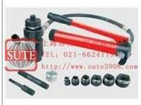 SYK-8A 液壓開孔器 SYK-8A