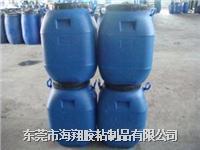 橡膠型壓敏膠膠水 HX6012