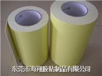 熱熔型掛鉤膠 HX-3020