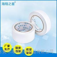 棉紙雙面膠帶 HX-080