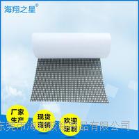 耐溫可移膠 HX-6002
