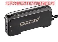 高精度对射光纤传感器FG-20-H