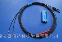 对射超细光纤TGT-P2