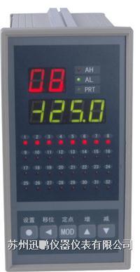 SPB-XSL溫度巡檢儀